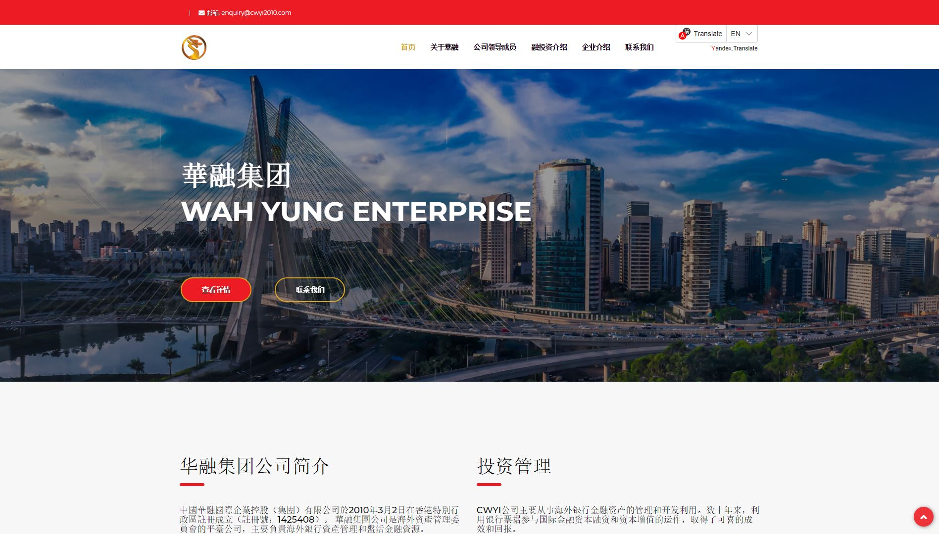 Singapore Web Design E Commerce Digital Marketing Singapore